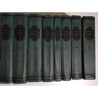 Гюго Виктор. Собрание сочинений в 15 томах. Отдельные тома
