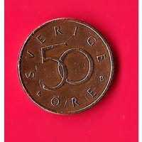 49-26 Швеция, 50 эре 1999 г.