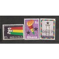 Гана 1962