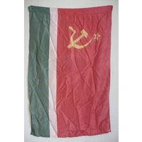 Флаги республик СССР (1)С Рубля!