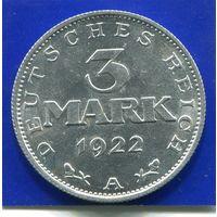 Германия 3 марки 1922 А , VF