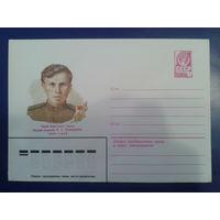 1982 рядовой Пономарев - Герой