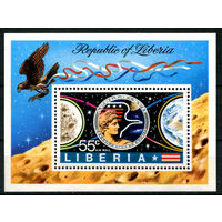 Либерия - 1973г. - Аполлон-17 - полная серия, MNH [Mi bl. 65] - 1 блок