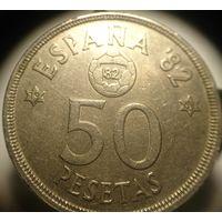50 ПЕСЕТ 1980 г ИСПАНИЯ, ФУТБОЛ ЧМ-82
