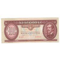 Венгрия 1993 г. 100 форинт