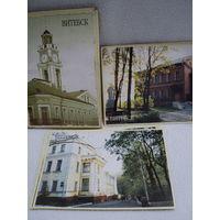 Набор открыток .Витебск.лот 30