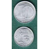 Чехословакия 10 геллеров 1992 год ЧСФР