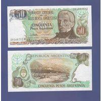 Банкнота Аргентина 50 песо аргентино не датирована (1983-84) UNC ПРЕСС