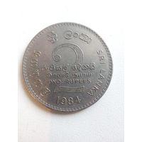 2 Рупи 1984 (Шри-Ланка)