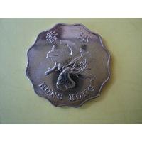 Монета Гонконг 2 доллара