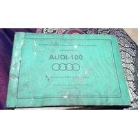 Руководство по ремонту Audi100