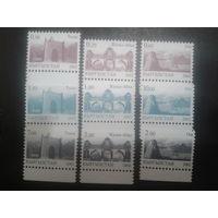 Киргизия 2002 стандарт, полная серия