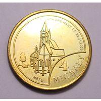 Польша, 4 Дуката (4 Michaly) 2008 год, (тираж 20.000 экз.)