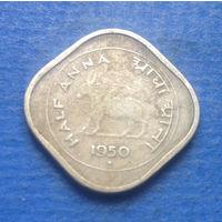 Индия 1/2 анны 1950 редкость