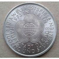 10 марок  ГДР 1973