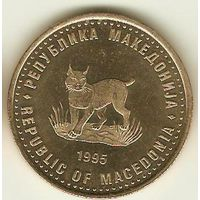 МАКЕДОНИЯ 5 ДЕНАР 1995. 50 ЛЕТ ФАО. РЫСЬ