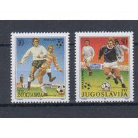 [1195] Югославия 1990.Футбол.