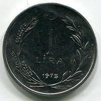 ТУРЦИЯ - ЛИРА 1975