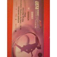 25.07.2009-Англия--Швеция-билет с финала ЧЕ среди женщин до 19 лет-счет 2-0