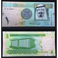 Банкноты мира. Саудовская Аравия, 1 риал