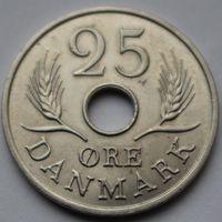 Дания, 25 эре 1971 г