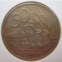 Новая Зеландия 50 центов 1975 г. Большая. В холдере (g)