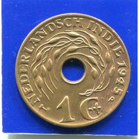 Голландская Индия 1 цент 1945 P
