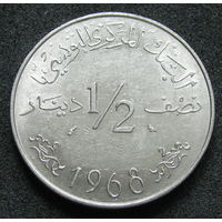 Тунис 1/2 динара 1968 тираж 500 тыс. (189)