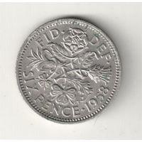 Великобритания 6 пенс 1958
