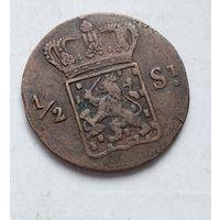 Голландская Ост-Индия 1/2 стювера, 1826 S 3-4-23