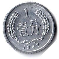 Китай. 1 фэнь. 1987 г.