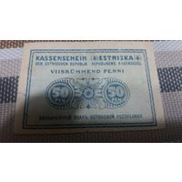 Эстония 50 пенни 1919
