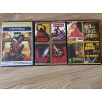 Сборники фильмов ужасов (3 диска)