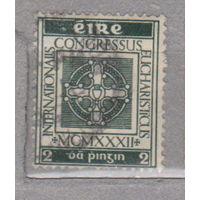 Ирландия Международный Евхаристический Конгресс  1932г   лот 2
