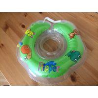 Круг на шею, диаметр 40 см, двойной, безопасный для малыша, с ручками.