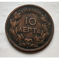 Греция 10 лепт, 1878  2-7-17