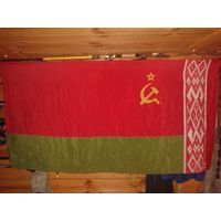 Знамя БССР