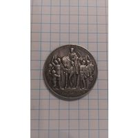 2 марки 1913