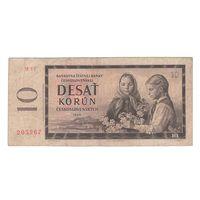 Чехословакия 10 крон 1960 года. Серия М