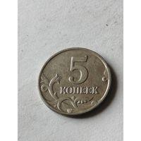 5 копеек 2001 год