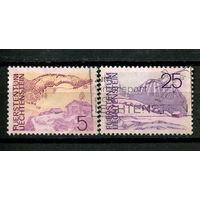Лихтенштейн - 1973 - Природа и архитектура - 2 марки. Гашеные. (Лот 61N)