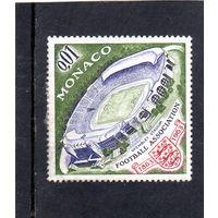 Монако. Ми-744. Стадион УЭМБЛИ. 100 лет английской футбольной ассоциации. 1963