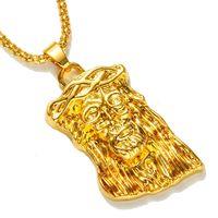 """Ожерелье с подвеской """"Иисус Христос"""" .   распродажа"""