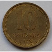Аргентина 10 сентаво, 1992 г. Не магнитная.