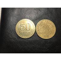 Таджикистан, 50 дирамов 2020