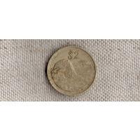 Зимбабве 2 доллара 1997 /фауна/(Sx)