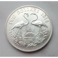 Багамские острова 2 доллара. 1966г., серебро