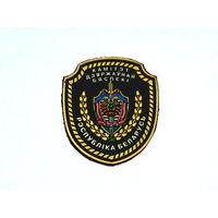 Нарукавная нашивка комитета государственной безопасности.РБ