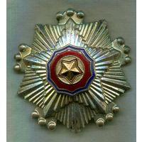 Медаль Северная Корея ( КНДР ) Орден Национального Флага 3 степени !!!