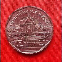 65-12 Таиланд, 5 бат 2001 г. Единственное предложение монеты данного года на АУ
